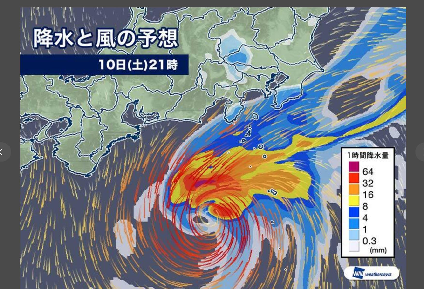 伊豆諸島と房総半島は台風通過に最大限の警戒をーウェザーニューズ